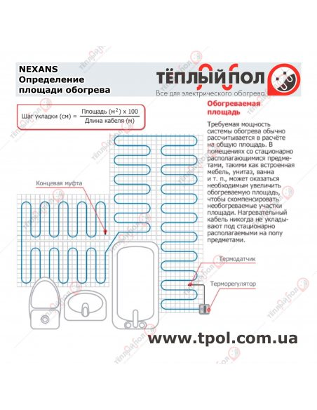 (3,0-3,4 м²) TXLP/2R 600/17 ☀☀ Теплый пол