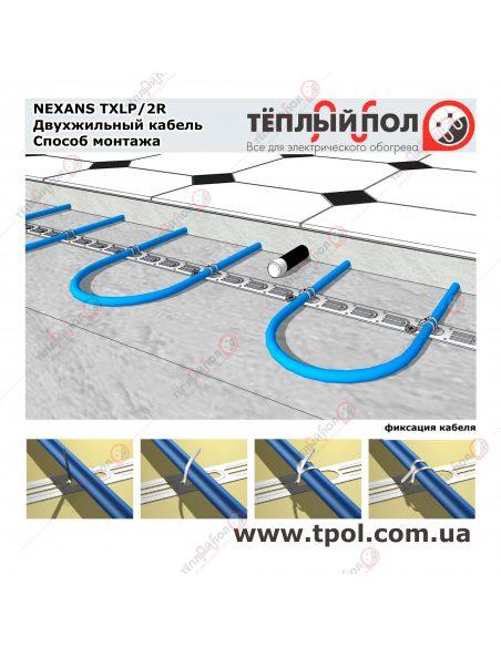 (9,0-10,4 м²) TXLP/2R 1700/17 ☀☀ Теплый пол