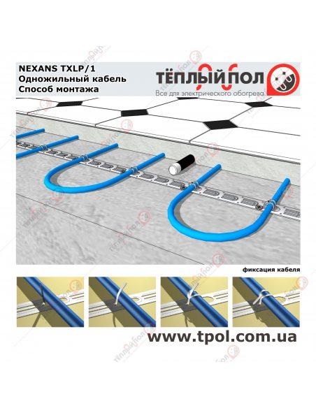 (3,7-4,3 м²) TXLP/1 850/17 ☀☀☀ Теплый пол