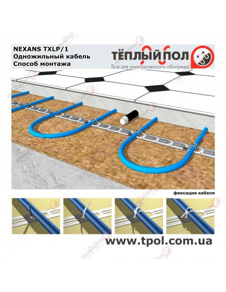 (5,5-6,1 м²) TXLP/1 1250/17 ☀☀☀ Теплый пол