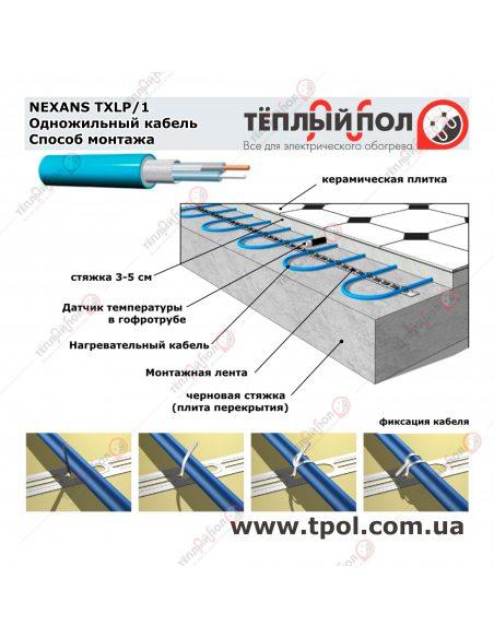 (3,5-4,1 м²) TXLP/1 700/17 ☀☀ Теплый пол