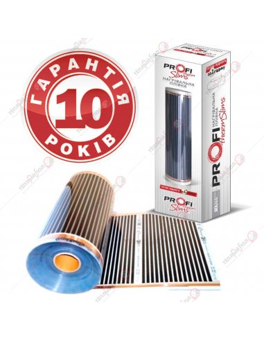 ИК плёнка Profitherm Slims 80 см, 220 Вт/м²