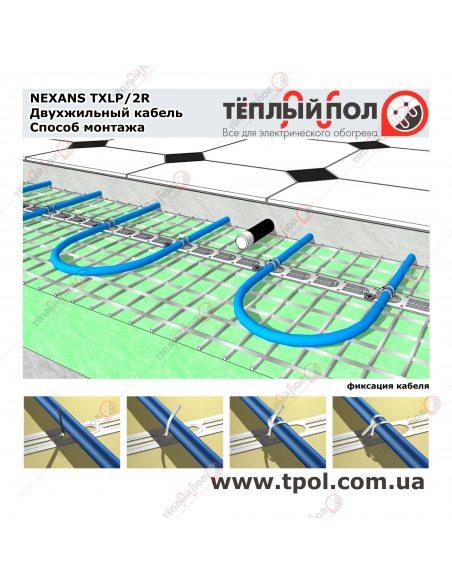 (0,9-1,2 м²) TXLP/2R 200/17 ☀☀☀ Теплый пол